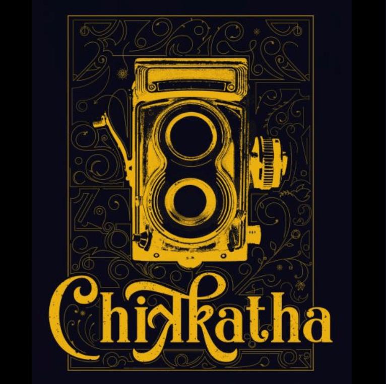 chitrakatha-review